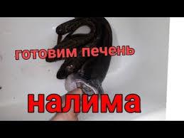 Видеозаписи Самоделки для Рыбалки | ВКонтакте