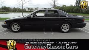 465-FTL 1995 Chevrolet Impala SS - YouTube