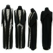 Saudi Arabia Burka Design Details About New Design Abayas Maxi Dress Islamic Wear Burka Saudi Women Dress Size 54