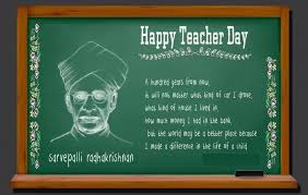 happy teachers day images quotes wishes teacher day speech happy teachers day 2017 images quotes wishes teacher day speech essay writing