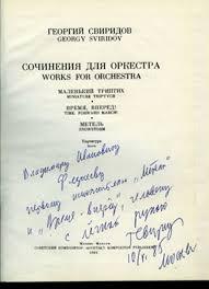 Владимир <b>Федосеев</b> посвятит концерт 100-летию Георгия ...