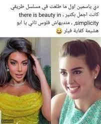 صورة لياسمين صبري قبل وبعد تدهش متابعيها وتكشف كيف تبدلت ملامحها - ليالينا