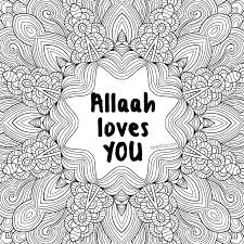 Islamic Colouring Pages Amazing Design Art Patterns To Colour