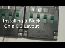 installing a block using atlas selector 215 installing a block using atlas selector 215
