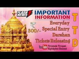 Ttd Everyday Special Entry Darshan Tickets Rs 300 Latest Information Tirumala Tirupati