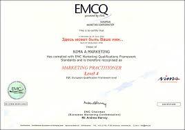 nima a Курс по интернет маркетингу Онлайн обучение  Фото дипломов nima и emcq