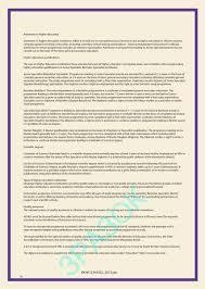 Проекты НИИ ПИТ diploma supplement приложение к диплому европейского образца