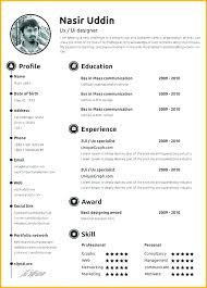 Instruction Manual Template User Manual Template Ms Word Software Resume Latest Format