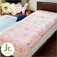 spread a cover caution money cover mattress cover futon cover with child pink yellow blue caution