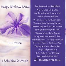Beautiful Quotes For Moms Birthday Best Of 24 Best Happy Birthday Images On Pinterest Birthday Cards