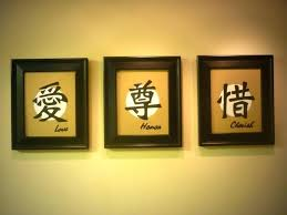valuable wall decor decoration stickers ideas fan with chinese wall decoration uk enchanting wall decor sketch