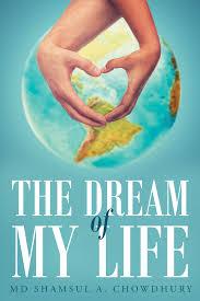 My Dream Book Design