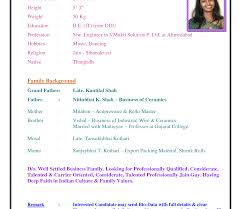 marriage biodata in english wedding resume format templates marriage for girl pdf boy in english