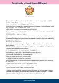 Sri Sathya Sai Central Trust