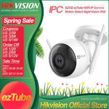 EZVIZ ezTube Smart IP Kamera 1080p WiFi Motion Erkennen Nachtsicht  Wetterfeste IP66 Outdoor Netzwerk CCTV Kamera|Überwachungskameras