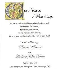 Certificate Of Marriage 1