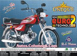 whats the best chinese 70 cc range bike brand in pakistan your