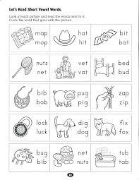 digraph worksheets for kindergarten