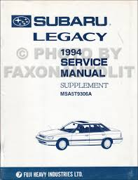 1993 subaru legacy repair shop manual supplement original 1994 Subaru Legacy Wiring Diagram 1994 subaru legacy repair shop manual supplement original 1994 subaru legacy wiring diagram