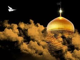 Image result for مشهد مقدس