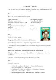 Worksheet: Christopher Columbus