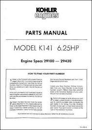 howard model hr3 rotavator cultivator kohler rotovator spare parts kohler k141 engine parts manual rotavator instruction cultivator rotovator a