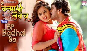 bp badhal ba song s khesari lal