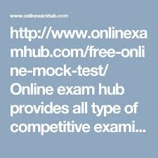 best online exam hub images mock test paper and online exam hub provides all type online mock test on ibps po ibps clerk solved model papers on ibps po ibps clerk full length practice test series