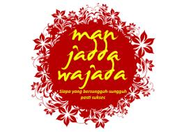 @manjaddawajadaid pp dan kerjasama : Hadits Penyemangat It S My Blog