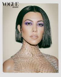 Keeping Up with the Kardashians ...
