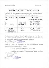 welcome to regional institute of science technology rist reschedule of examination middot recruitment interview