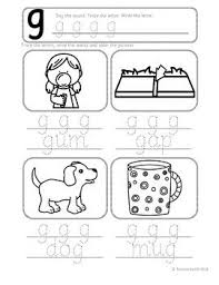Circle g and g in the letter box. Phonics Worksheets Lesson Plan Flashcards Jolly Phonics G Lesson Pack