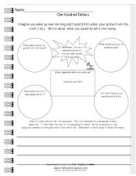 All About Me Worksheets Pdf First Day Of School Worksheets Pdf All About Me Worksheet
