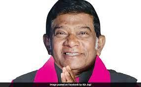 AJit Jogi News: Chhattisgarh Lost Its Patriarch: Politicians Condole Ajit  Jogi's Death