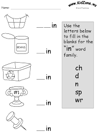 Handwriting worksheet maker make custom handwriting & phonics worksheets type student name, small sentence or paragraph and watch a beautiful dot trace or hollow letter. Free Printable Word Family Worksheets