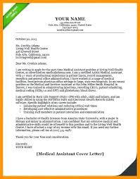 Medical Assistant Cover Letter Sample Medical Assistant Cover Letter ...