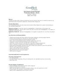 Example Resume For Warehouse Worker Example Resume Warehouse Worker ...