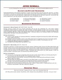 Cute Plural Of The Word Resume Photos Examples Professional Resume