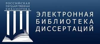 Ресурсный информационно аналитический центр ВГУЭС НАШИ ПАРТНЕРЫ