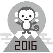 モノクロ印刷年賀状猿サル 無料イラスト素材素材ラボ