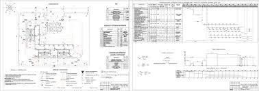 Курсовая работа Разработка календарного плана и стройгенплана на  Курсовая работа Разработка календарного плана и стройгенплана на возведение 9 этажного 6 секционного