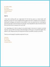 salary increase letter to employees original salary increase letter template from employee to employer