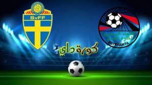 مشاهدة مباراة مصر والسويد بث مباشر اليوم في كأس العالم لكرة اليد 2021