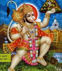 Image result for hindus god