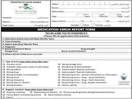 Medication Error Reporting System