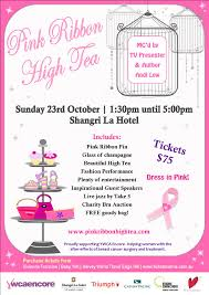pink ribbon high tea page  share this