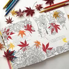 「秋塗り絵カラー」の画像検索結果