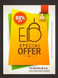 Special Offer Flyer Eid Special Offer Sale Flyer Vector Set 03 Free Download