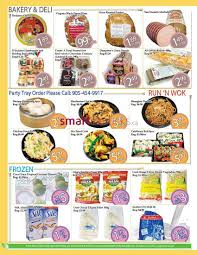 ample foods flyer ample food