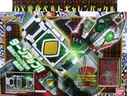 kamen rider belt. does not apply kamen rider belt